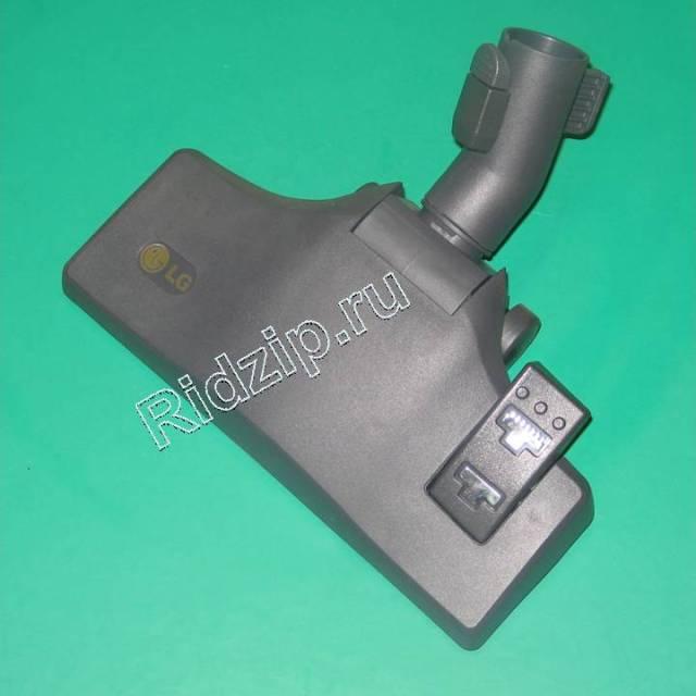 LG AGB73072801 - Щетка ( насадка ) с защёлкой к пылесосам LG (ЭлДжи)