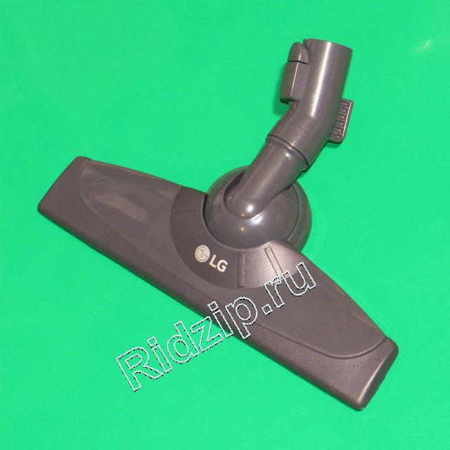LG AGB73292947 - Щётка для гладких полов с защёлкой к пылесосам LG (ЭлДжи)