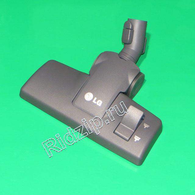 LG AGB73812502 - Щетка ( насадка ) с защелкой к пылесосам LG (ЭлДжи)