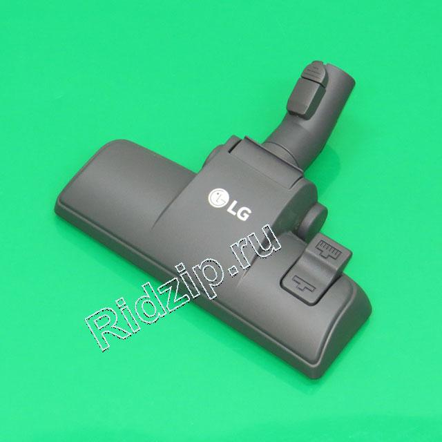 LG AGB73852403 - Щетка ( насадка ) с защелкой к пылесосам LG (ЭлДжи)