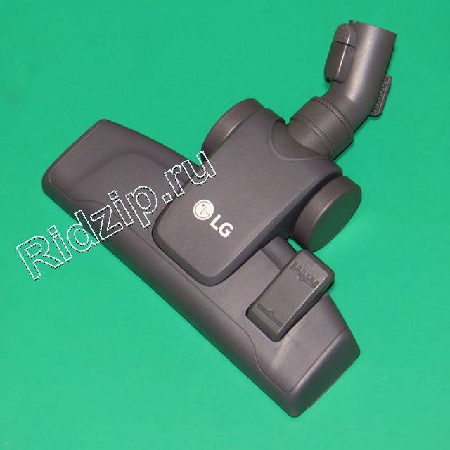 LG AGB74212501 - LG AGB74212501 Щетка ( насадка ) с защелкой к пылесосам LG (ЭлДжи)
