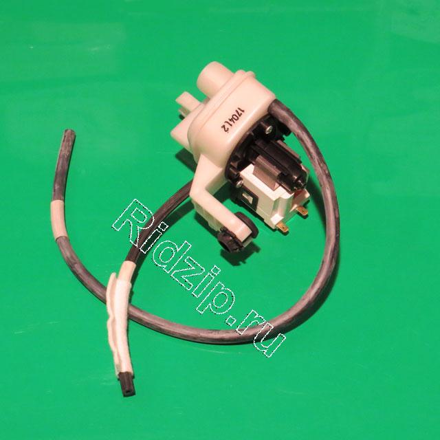 LG AHA75173302 - Насос сливной ( помпа ) с улиткой к стиральным машинам LG (ЭлДжи)