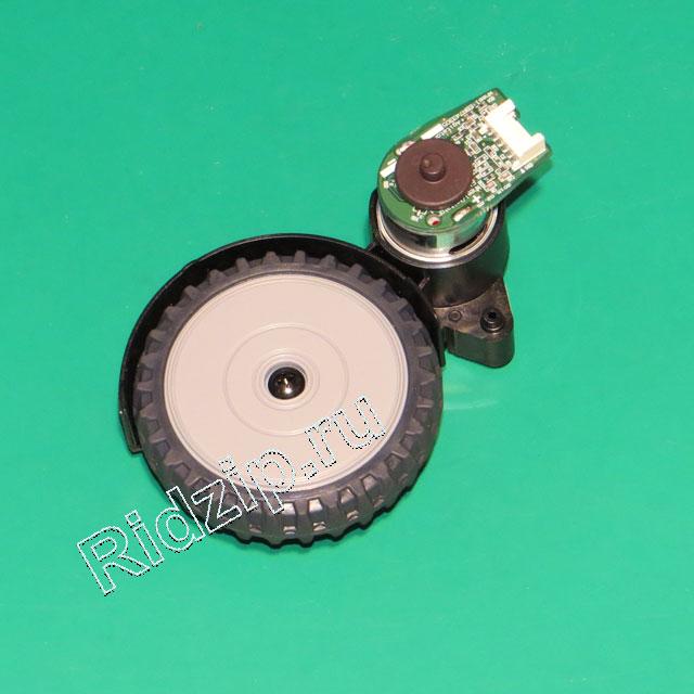 LG AJW73110501 - Колесо боковое в сборе с мотором ( левое ) к роботам-пылесосам LG (ЭлДжи)