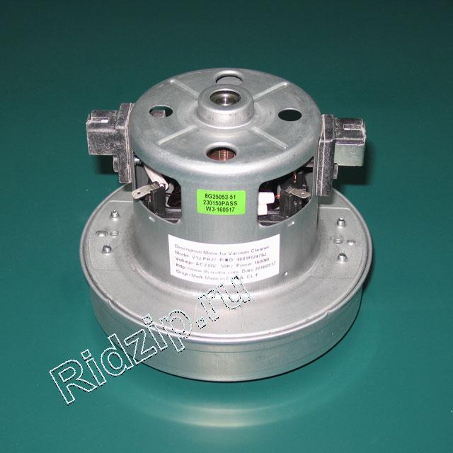 LG COV33446801 - Мотор V1J-PH27 ( электродвигатель ) 1600W к пылесосам LG (ЭлДжи)