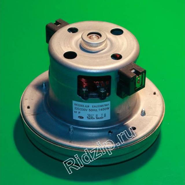 LG EAU33957901 - Мотор ( электродвигатель ) НЕ ПОСТАВЛЯЕТСЯ к пылесосам LG (ЭлДжи)