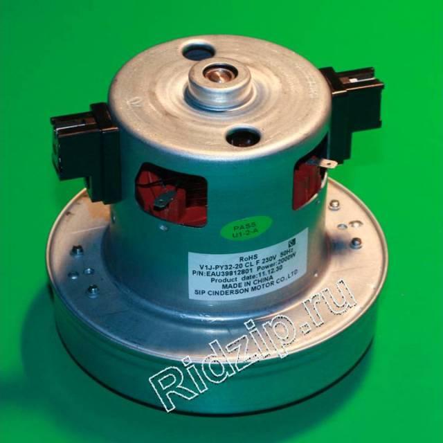 LG EAU39812801 - Мотор V1J-PY32-20 ( электродвигатель ) 2000W к пылесосам LG (ЭлДжи)
