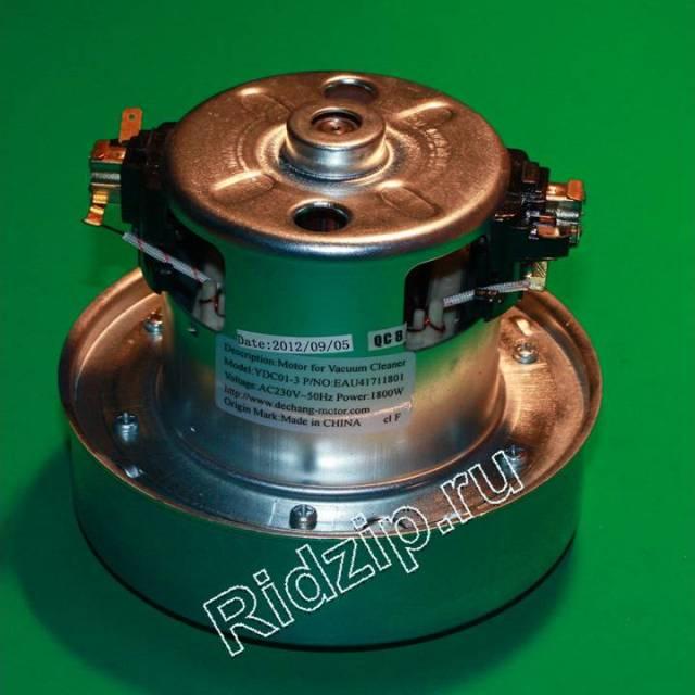 LG EAU41711801 - Мотор ( электродвигатель ) к пылесосам LG (ЭлДжи)