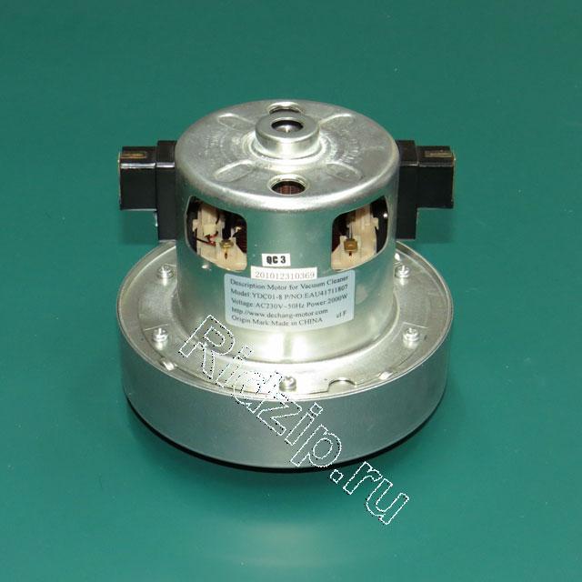 LG EAU41711807 - Мотор YDC01-8 ( электродвигатель ) 2000W к пылесосам LG (ЭлДжи)