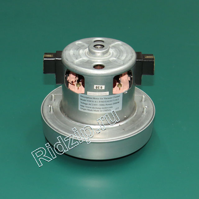 LG EAU41711813 - Мотор YDC01-8-1 ( электродвигатель ) 2000W ( код замены EAU41711808 ) к пылесосам LG (ЭлДжи)
