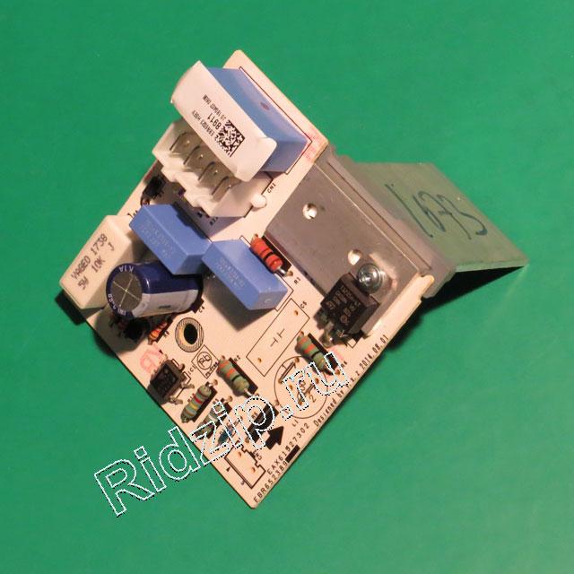 LG EBR65238911 - Плата управления ( модуль ) к пылесосам LG (ЭлДжи)