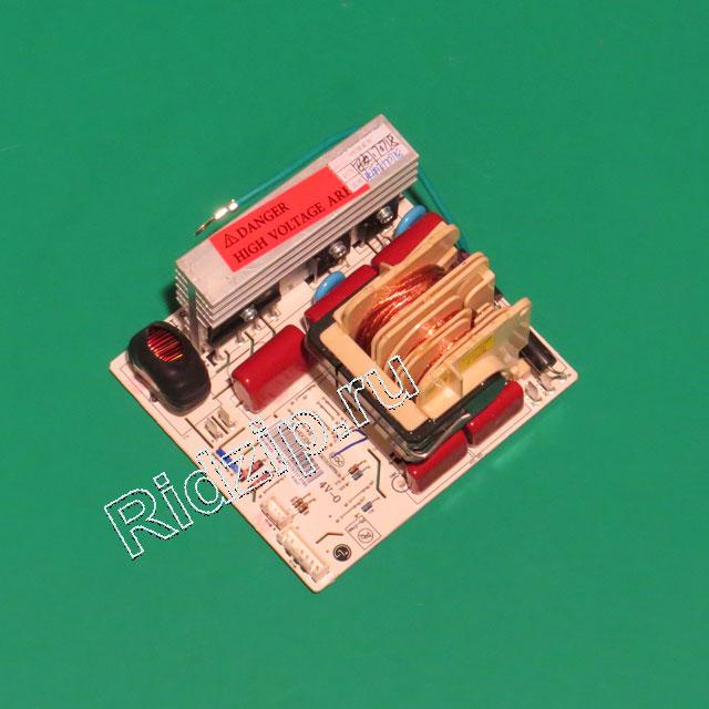 LG EBR82899202 - Электронный модуль питания и управления ( инвертор ) к микроволновым печам, СВЧ LG (ЭлДжи)