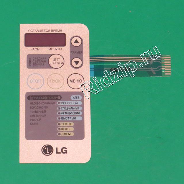 LG EBZ60822108 - Сенсорная панель управления НЕ ПОСТАВЛЯЕТСЯ к хлебопечкам LG (ЭлДжи)