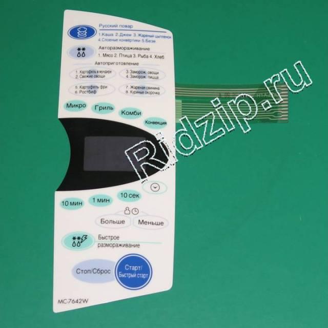 LG MC-7642W - Панель управления сенсорная ( мембрана ) к микроволновым печам, СВЧ LG (ЭлДжи)