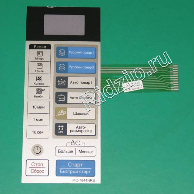 LG MC-7844NRS - Панель управления сенсорная ( мембрана ) к микроволновым печам, СВЧ LG (ЭлДжи)