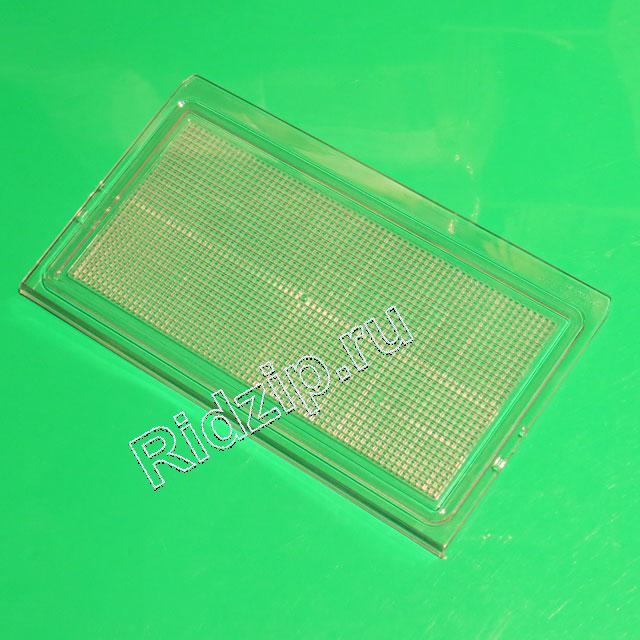LG MCK66859601 - Полка пластик к холодильникам LG (ЭлДжи)