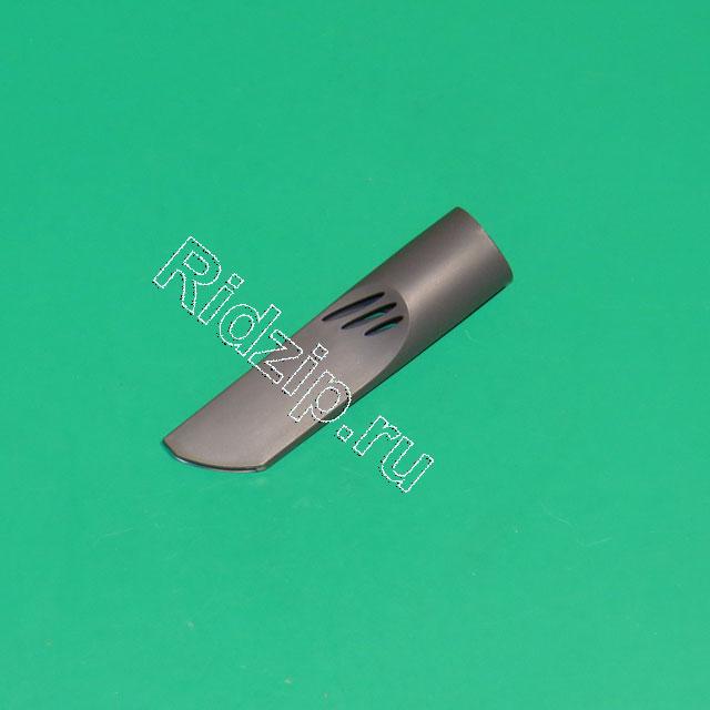 LG MFV55177807 - Насадка щелевая к пылесосам LG (ЭлДжи)