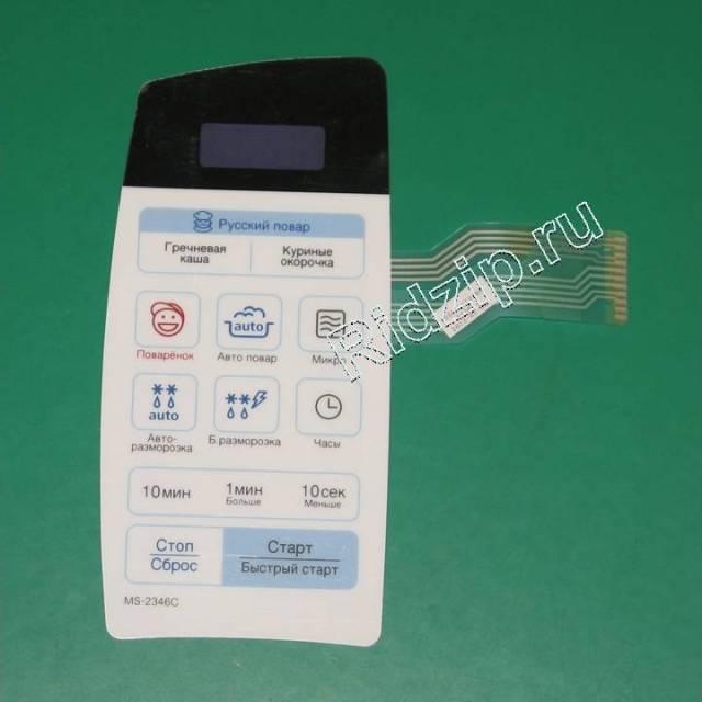 LG MS-2346C - Панель управления сенсорная ( мембрана ) к микроволновым печам, СВЧ LG (ЭлДжи)