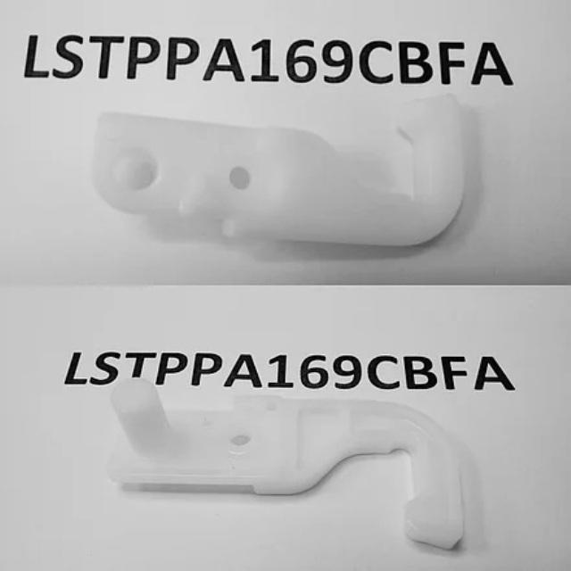 SH LSTPPA169CBFA - Стопор двери к холодильникам Sharp (Шарп)
