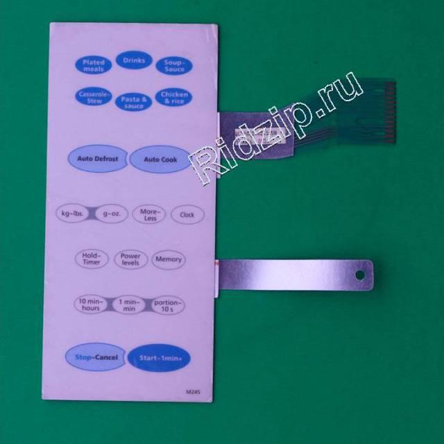 M245 - Панель управления сенсорная ( мембрана ) к микроволновым печам, СВЧ Samsung (Самсунг)