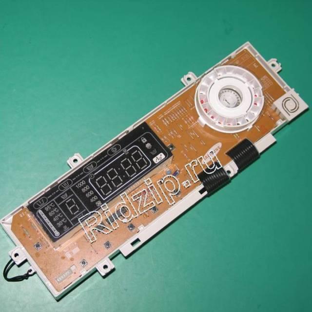 MFS-B1045A-00 - Плата управления ( модуль ) к стиральным машинам Samsung (Самсунг)