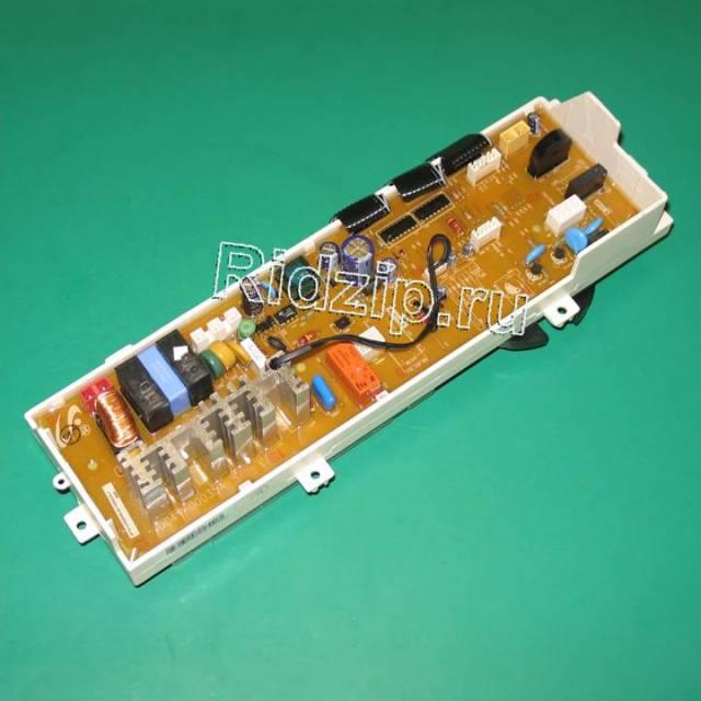 MFS-C2S08AB-00 - Плата управления ( модуль ) к стиральным машинам Samsung (Самсунг)