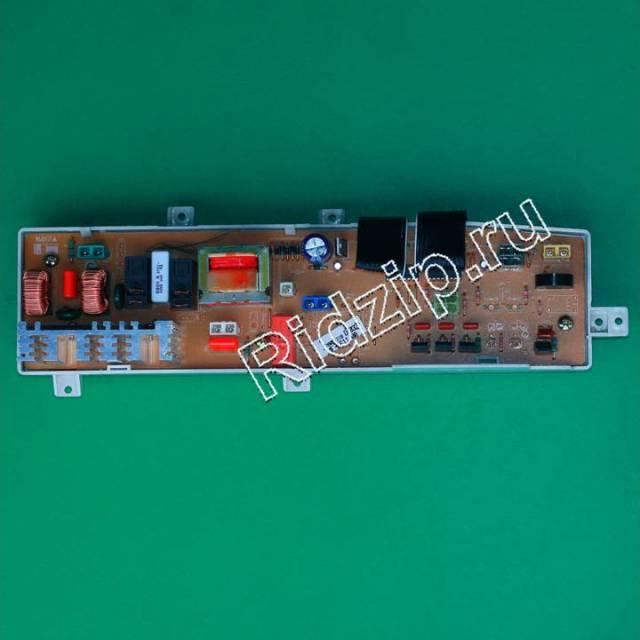 MFS-F611-00 - Плата управления ( модуль ) к стиральным машинам Samsung (Самсунг)