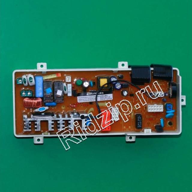 MFS-MDF8NPH-00 - Плата управления ( модуль ) к стиральным машинам Samsung (Самсунг)