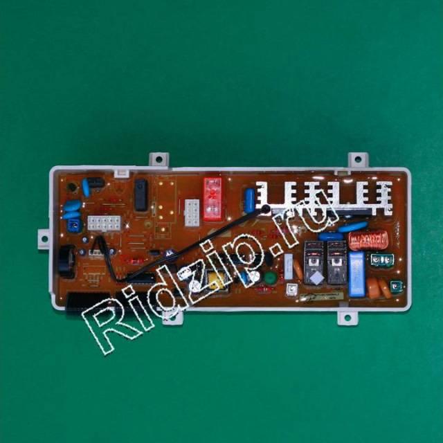 MFS-MDP1NPH-00 - Плата управления ( модуль ) к стиральным машинам Samsung (Самсунг)