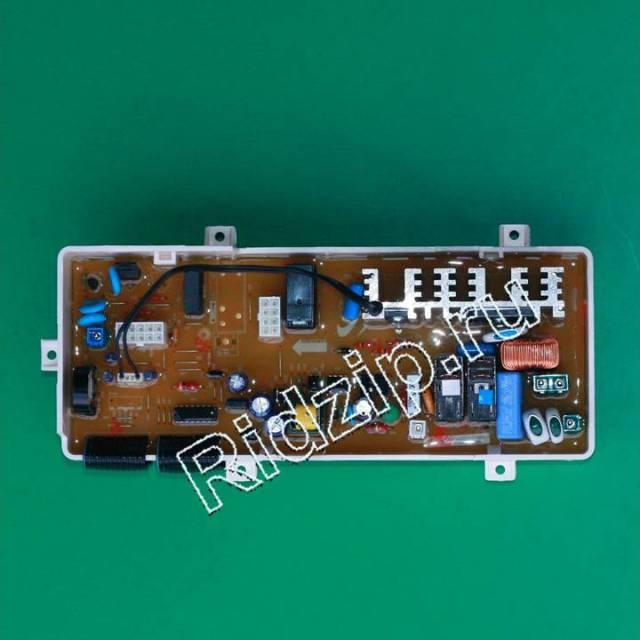 MFS-MDP8NPH-00 - Плата управления ( модуль ) к стиральным машинам Samsung (Самсунг)