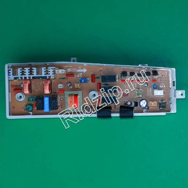 MFS-P10C-00 - Плата управления ( модуль ) к стиральным машинам Samsung (Самсунг)