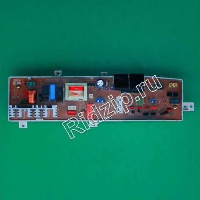MFS-S1005J-00 - Плата управления ( модуль ) к стиральным машинам Samsung (Самсунг)