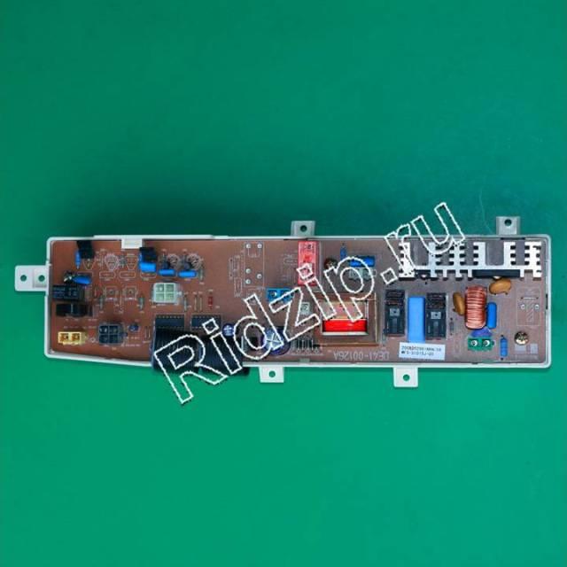MFS-S1015J-00 - Плата управления ( модуль ) к стиральным машинам Samsung (Самсунг)