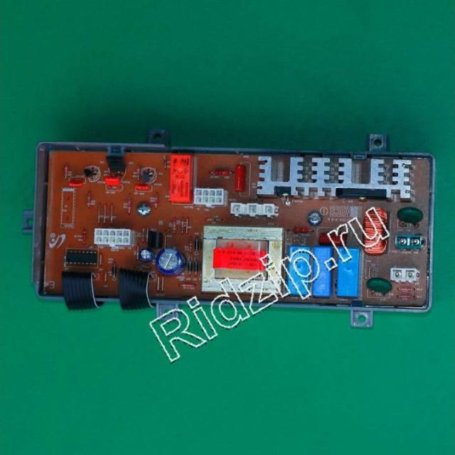 MFS-S1021-00 - Плата управления ( модуль ) к стиральным машинам Samsung (Самсунг)