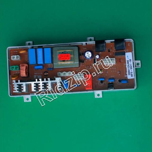 MFS-S621-00 - Плата управления ( модуль ) к стиральным машинам Samsung (Самсунг)