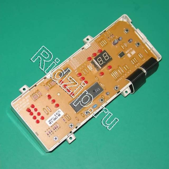 MFS-S843-00 - Плата управления ( модуль ) к стиральным машинам Samsung (Самсунг)
