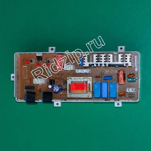 MFS-S852-00 - Плата управления ( модуль ) к стиральным машинам Samsung (Самсунг)
