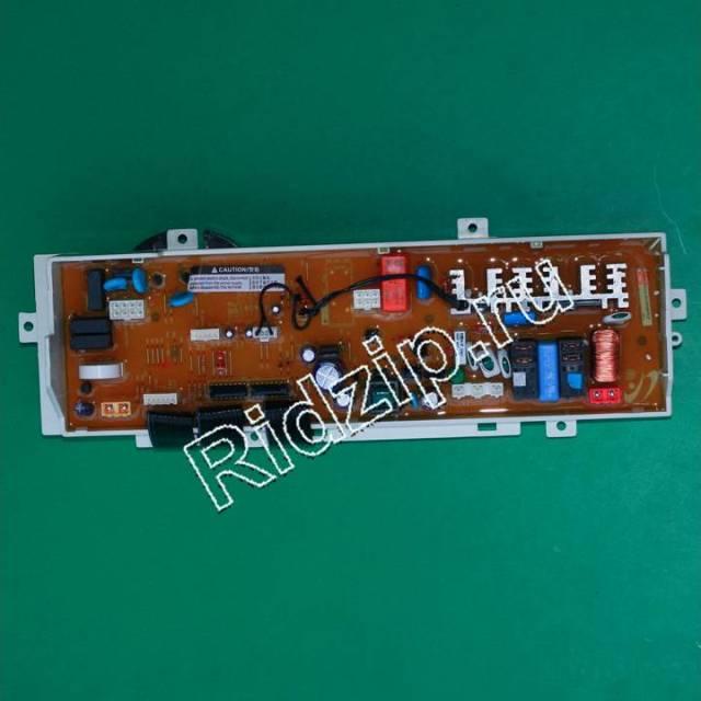 MFS-T1F10AS-00 - Плата управления ( модуль ) к стиральным машинам Samsung (Самсунг)