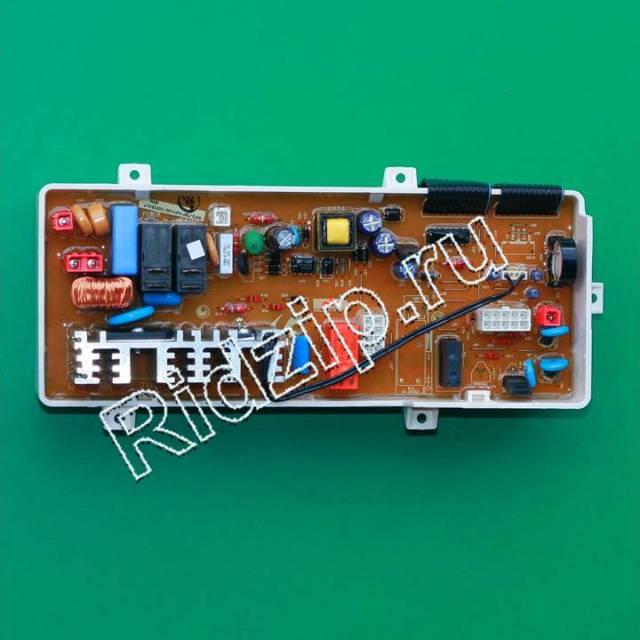 MFS-TBF1NPH-00 - Плата управления ( модуль ) к стиральным машинам Samsung (Самсунг)