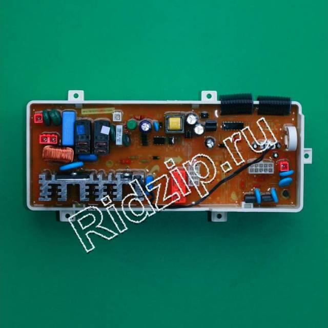 MFS-TBF8NPH-00 - Плата управления ( модуль ) к стиральным машинам Samsung (Самсунг)