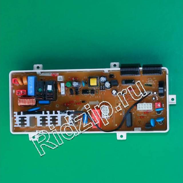 MFS-TBS8NPH-00 - Плата управления ( модуль ) к стиральным машинам Samsung (Самсунг)