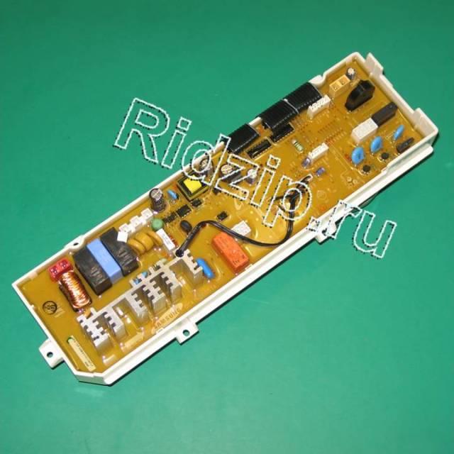 MFS-TDF12AB-01 - Плата управления ( модуль ) к стиральным машинам Samsung (Самсунг)