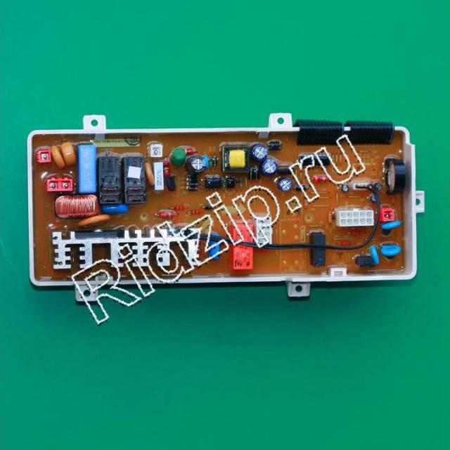 MFS-TRB8NPH-00 - Плата управления ( модуль ) к стиральным машинам Samsung (Самсунг)