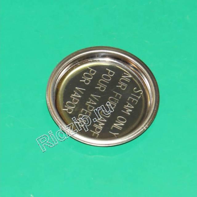 MS-0019368 - Крышка к фильтру к кофеваркам и кофемашинам Moulinex, Krups (Мулинекс, Крупс)