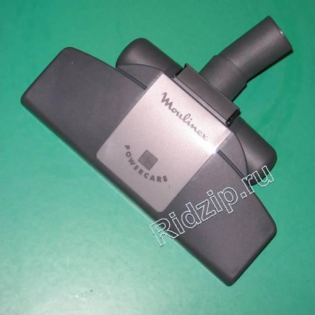 MS-0925700  - Щетка ( насадка ) с переключателем ковер-пол 35 мм. к пылесосам Moulinex, Krups (Мулинекс, Крупс)