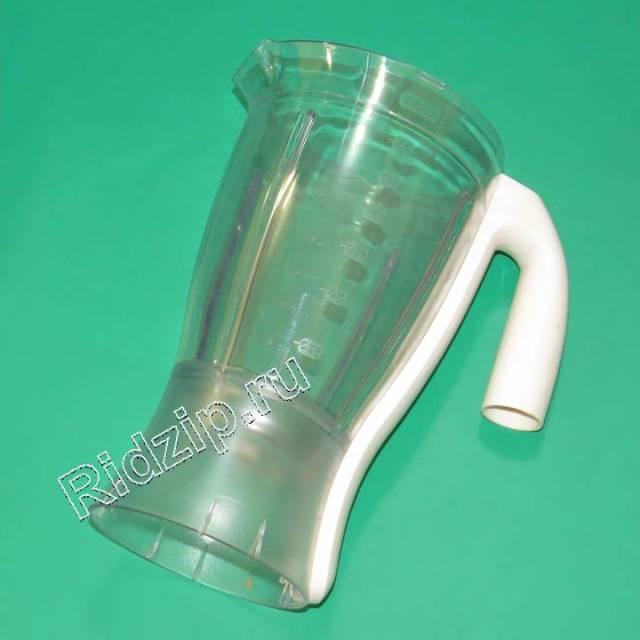 MS-5927629 - Чаша к блендерам Moulinex, Krups (Мулинекс, Крупс)