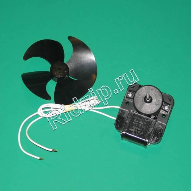MTF703RF - Мотор вентилятор с крыльчаткой к холодильникам Разных фирм (Разных фирм)