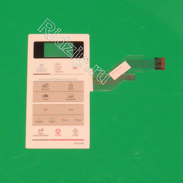 MW733KR - Панель управления сенсорная ( мембрана ) к микроволновым печам, СВЧ Samsung (Самсунг)