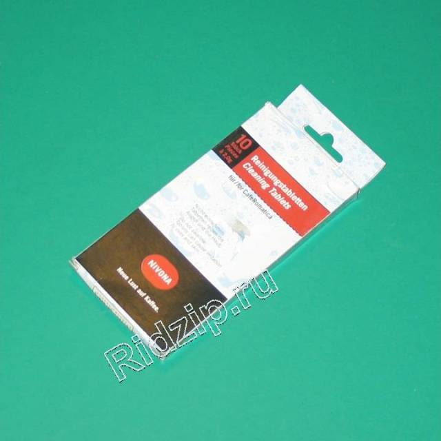 NIRT701 - Таблетки от накипи ( 10шт. )  к кофеваркам и кофемашинам Nivona (Нивона)