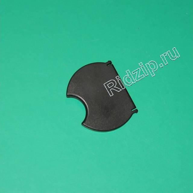NI 0048704 - Крышка с магнитом к кофеваркам и кофемашинам Nivona (Нивона)