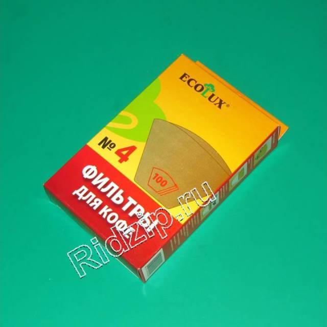 NR4 - Фильры бумажные ( 100 шт. ) к кофеваркам и кофемашинам Ecolux (Эколюкс)